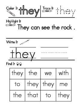 Sight Word Work Set 3