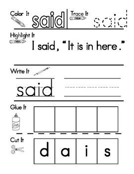 Sight Word Work Set 4
