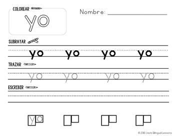 Sight Word Work (Spanish version) - Kindergarten & First Grade
