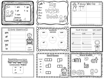 Sight Word Work by Guided Reading Level: BUNDLE of Lists 1-20 (Levels A-E)