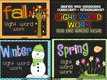 Sight Word Work for the WHOLE year! (Kindergarten)
