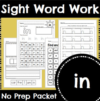 Sight Word Work: in