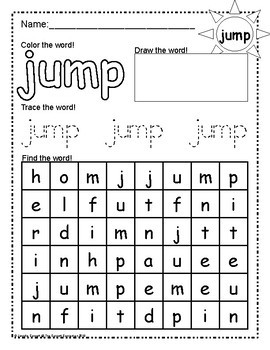 Sight Word Work: jump