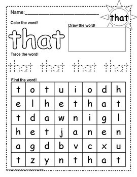 Sight Word Work: that