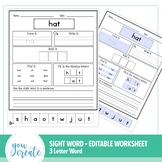 Sight Word Worksheet • 3 Letter Word