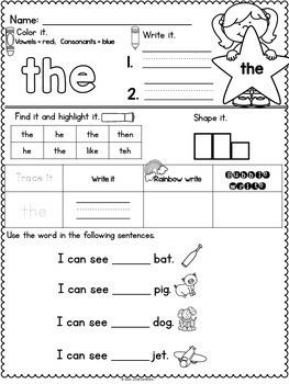 Sight Words Kindergarten Worksheets (Pre-Primer Words)