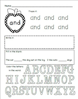 Sight Word Worksheet Bundle