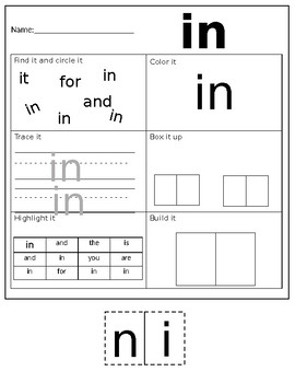 Sight Word Worksheet (Fry set 1)