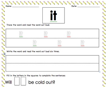 Sight Word Worksheet- It