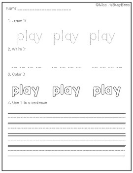 Sight Word Worksheet-Journeys Kindergarten Unit 5 & 6