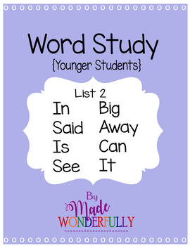 Sight Word Worksheet - List 2