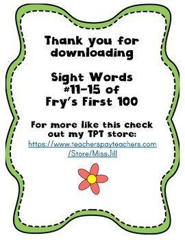 Sight Word Worksheet Pack: Words 11-15