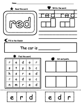 Sight Word Worksheet - Set 1