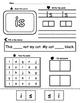 Sight Word Worksheet - Set 3