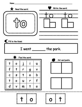 Sight Word Worksheet - Set 2