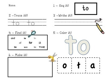 Sight Word Worksheet - TO