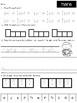 FREE! Sight Word Worksheet