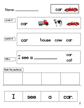 Sight Word Worksheets 1