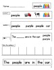 Sight Word Worksheets 2
