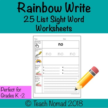 Sight Word Worksheets -25 Word List