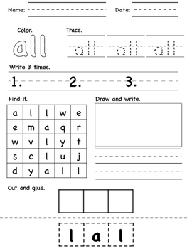 Sight Word Worksheets- Dolch Primer