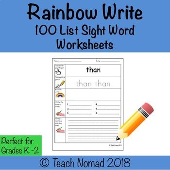 Sight Word Worksheets - 100 Word List