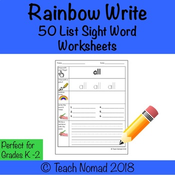Sight Word Worksheets - 50 Word List