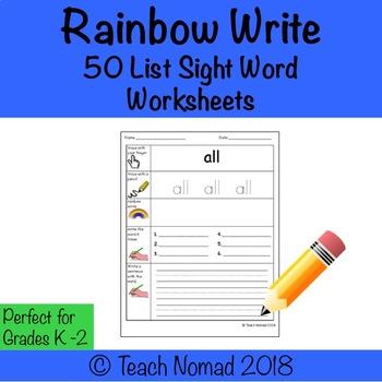 Sight Word Worksheets - 50 Word List