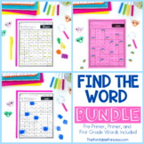 Sight Word Worksheets BUNDLE: Dolch Sight Words