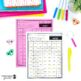 EDITABLE Sight Word Worksheets BUNDLE: Dolch Sight Words