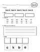 Sight Word Worksheets Bundle 3 (Dr. Fry Word List)
