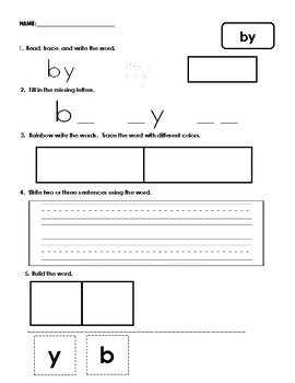Sight Word Worksheets Bundle 4 (Dr. Fry Word List)