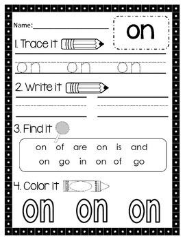 Sight Word Worksheets-Bundle
