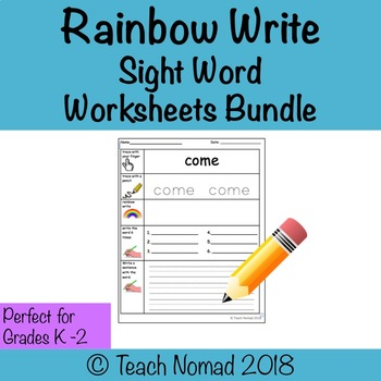 Sight Word Worksheets Bundle
