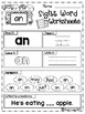 Sight Word Worksheets (First Grade)