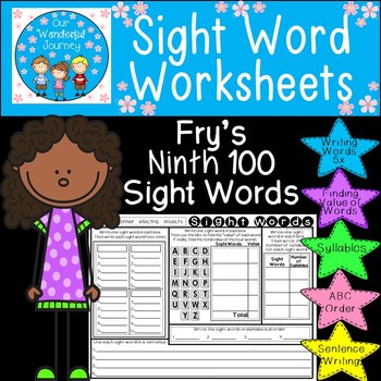 Sight Word Worksheets     Fry's Ninth 100 Sight Words