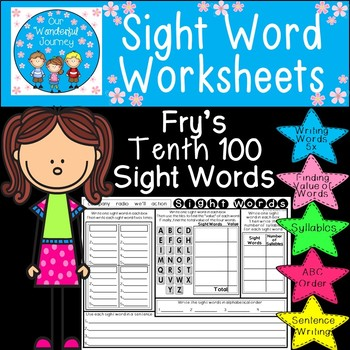 Sight Word Worksheets     Fry's Tenth 100 Sight Words