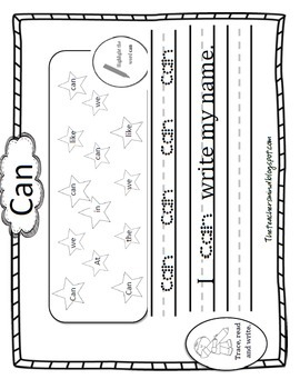 Sight Word Worksheets; In English AND Spanish