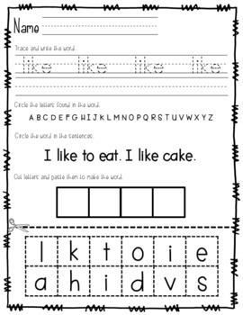 Sight Word Worksheets - Kindergarten