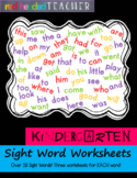 Sight Word Worksheets - Kindergarten