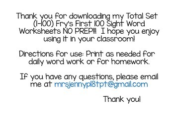 Sight Word Worksheets NO PREP (Fry's first 100 words)