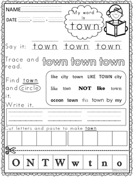 SPECIAL EDUCATION *Sight Word Worksheets and flash cards
