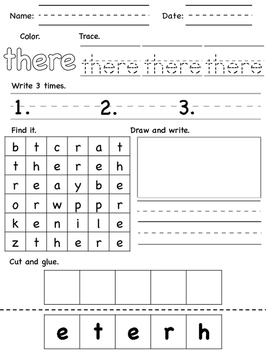 Sight Word Worksheets PREVIEW