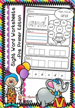 Sight Word Worksheets - Pre Primer Edition