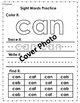 Sight Word Worksheets: Pre-Primer