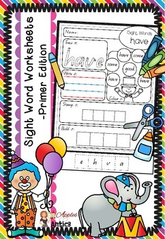 Sight Word Worksheets - Primer Edition