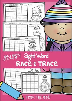 Sight Word Worksheets - Race and Trace