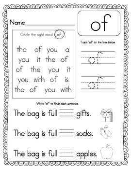 Print and Go! Sight Word Recognition, Set 1