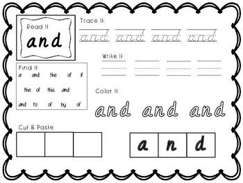 Sight Word Worksheets Set #1
