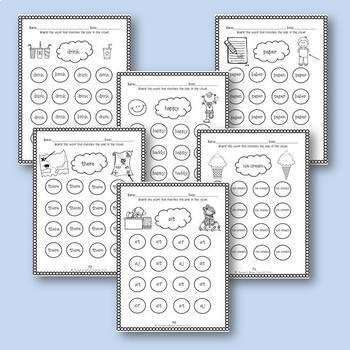 Sight Word Worksheets: Stamp the Word based on Common Curriculum in SPED